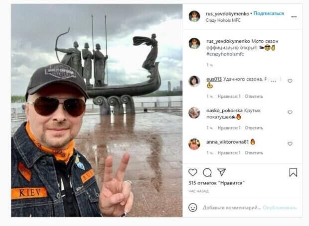 """Единственный сын Софии Ротару на прогулке в Киеве сообщил о радостном событии: """"Официально..."""""""