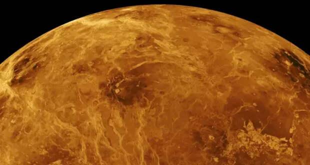 NASA могло заметить признаки жизни на Венере еще 42 года назад