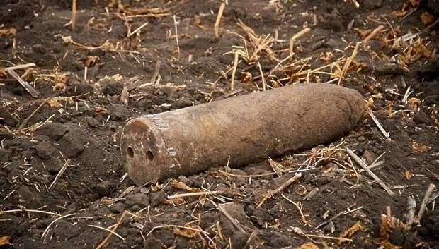 Боеприпас времен ВОВ нашли в Подольске