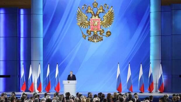 """ФАН и Медиагруппа """"Патриот"""" обсудят послание Путина парламенту в онлайн-формате"""