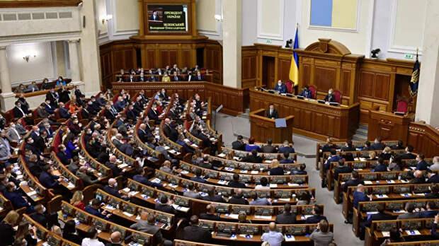 Речь о миллионах: украинская Рада занялась Крымом по-настоящему