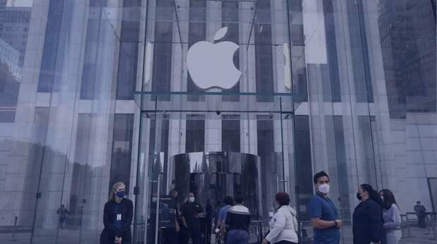 Необычные цвета, ярче экран и выше производительность: Apple презентовала новый iPhone