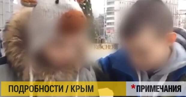 «Поясни за шмот»: в Крым идет вторая волна подросткового террора