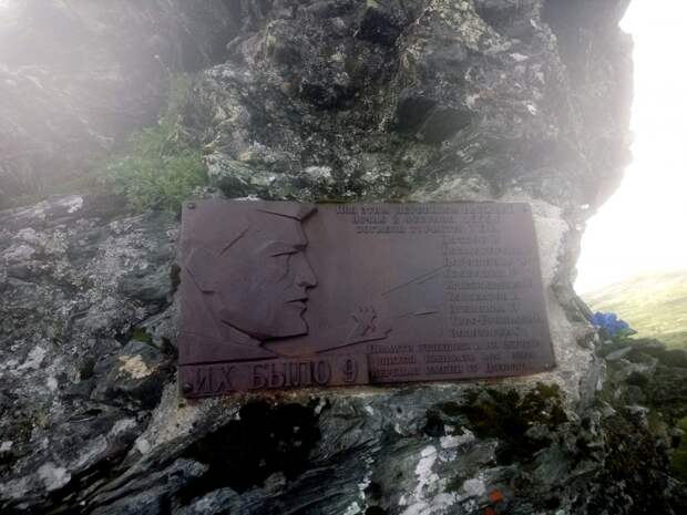 Перевал Дятлова. Прямо сейчас (фото)