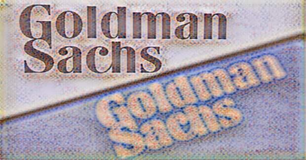 Goldman Sachs запускает глобальный технологический инвестиционный фонд