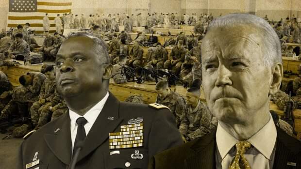 В силовых ведомствах США начинаются политические чистки