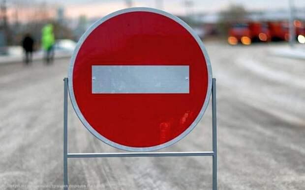 В Рязани на один вечер перекроют центр города