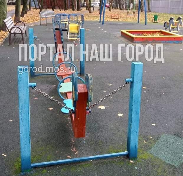 «Лощадка» на  Штурвальной улице вновь радует детей