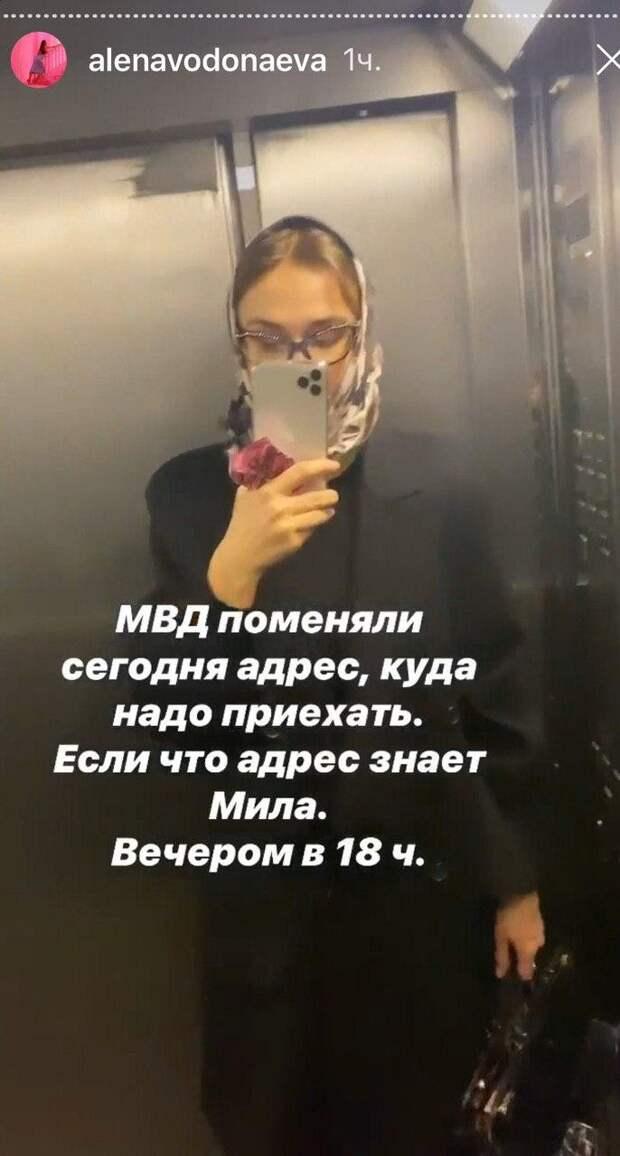 Пояснила за быдло. Водонаева рассказала, что с ней было в полиции