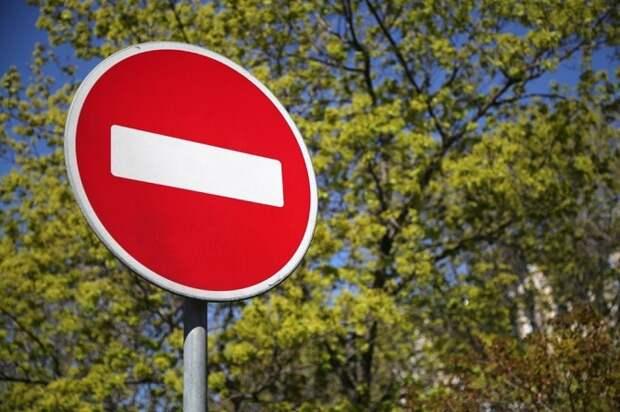 В Краснодаре на два месяца ограничат движение по улице Октябрьской