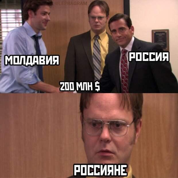 Россия выделит Молдове $200 000 000 на постройку 340 километров дорог и инфраструктурных объектов