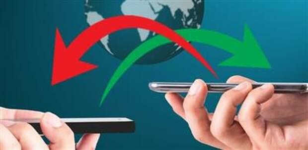 ЦБ внедрит в систему быстрых платежей трансграничные переводы
