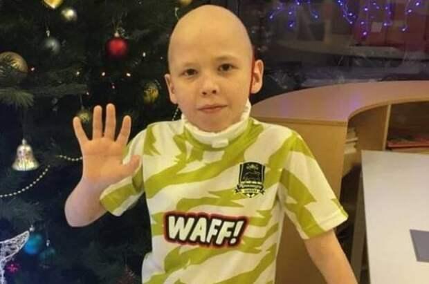 В Перми собирают деньги на лекарство для 12-летнего мальчика с опухолью