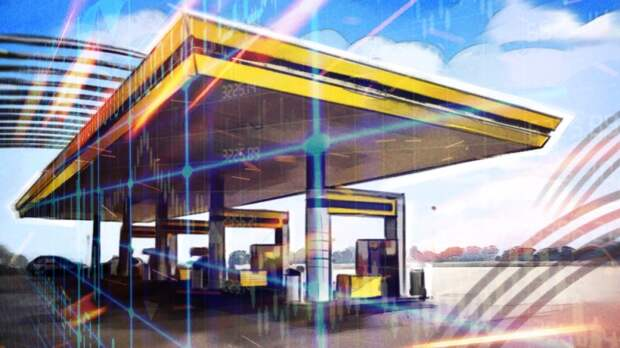 Бензин на российских АЗС подорожал в среднем на 11 копеек