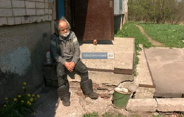 Бездомный ивановец почти двадцать лет живет в подъезде