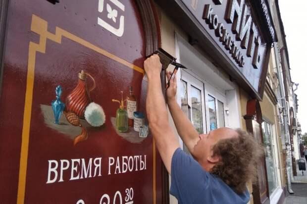 Митя Кузнецов изменил центр Рыбинска