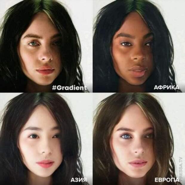 Если сменить расу…