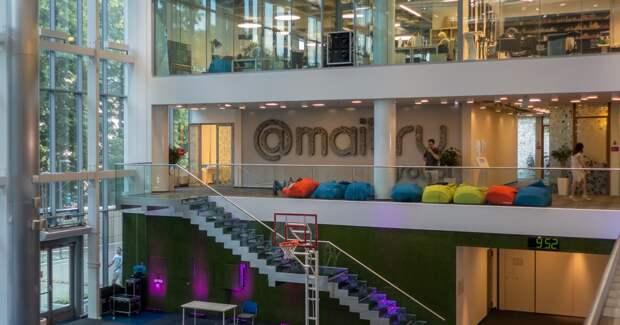 Mail.ru Group планирует оставить «гибридный» формат работы для сотрудников
