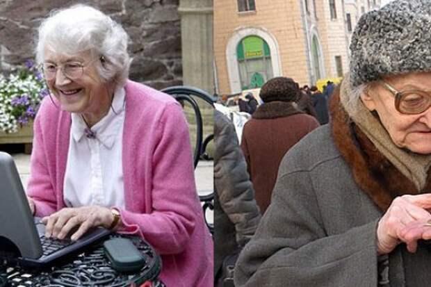 Самые нищие пенсионеры Европы в два раза богаче российских