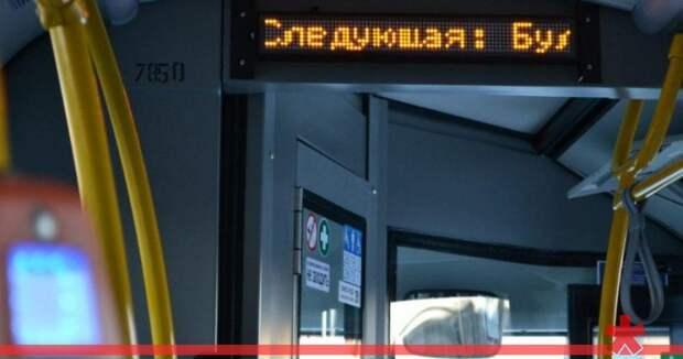 Смольный пойдет на компромисс с отменой маршруток в Ленобласть