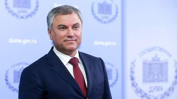 Председатель Госдумы призвал бизнес подключиться к кампании по вакцинации