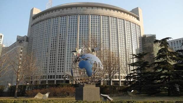 Посол КНР объявил о критической точке в отношениях Китая и США