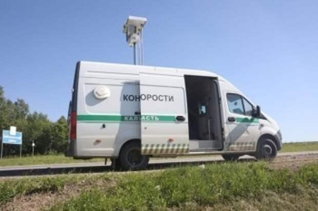 Расстановка мобильных камер на калужских дорогах 18 сентября