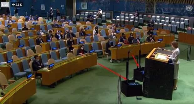Санду ошеломила пустой зал ООН очередным изгнанием российских войск из Приднестровья