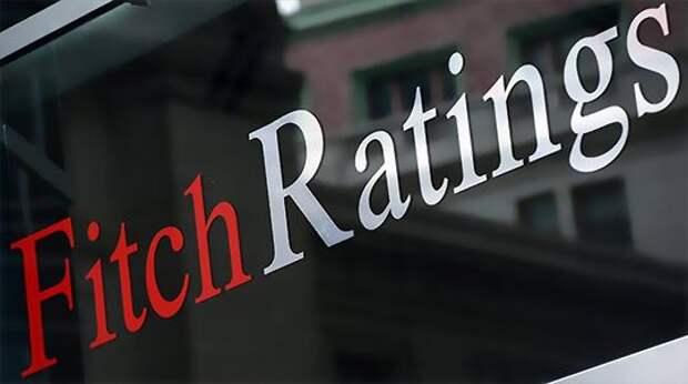 Международный рейтинг Белоруссии сохранили науровне «негативный»