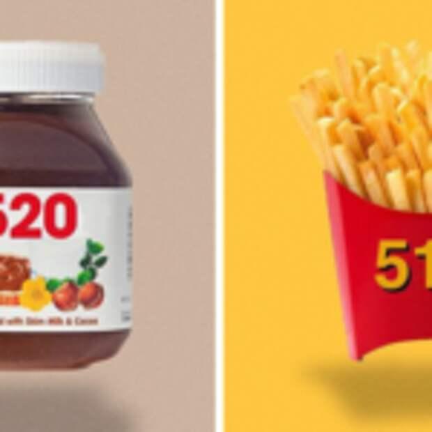 Калорийность вместо логотипа на популярных напитках и продуктах питания