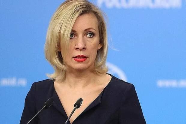 В МИД ответили на обвинения в попытках испортить репутацию Польши