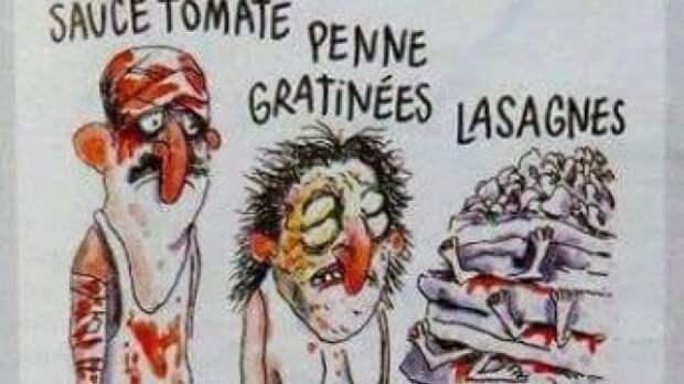 Ничего святого: карикатура на жертвы землетрясения возмутила итальянцев до глубины души