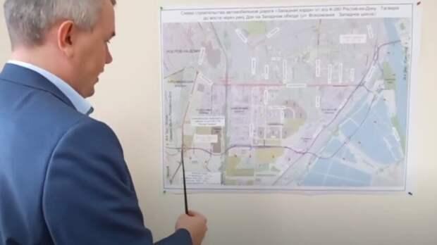Жителям Ростова рассказали, что Западная хорда могла пройти в 25 метрах от Левенцовки