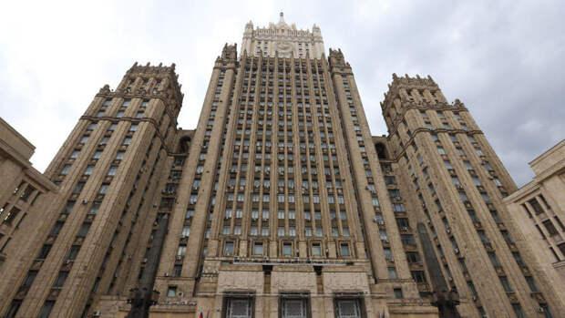 МИД России призвал другие страны следовать принципам устава ООН