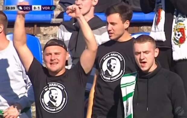 Бендеровцы на футболе: во Львове - бесплатное пиво за каждый бельгийский гол в ворота России. УАФ официально утвердила запрещенный УЕФА слоган