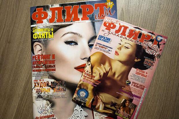 Издателя журнала «Флирт» в очередной раз задержали за организацию проституции