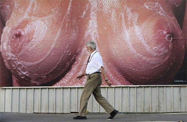 Реклама, сексуальнее некуда