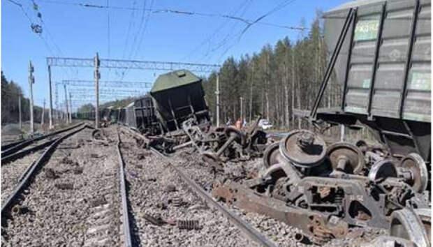 Завершены восстановительные работы на месте схода вагонов в Карелии