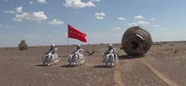 Первый экипаж китайской орбитальной станции «Тяньхэ» вернулся на Землю