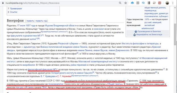 Андрей Малахов на службе русофобов