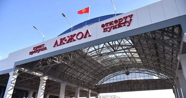 Около Т21 млрд потерял за два года Казахстан из-за лжетранзита из Кыргызстана – КГД