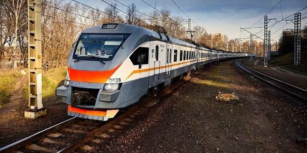 Несколько поездов Ярославского направления будут ходить по измененному расписанию
