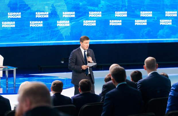 Съезд «Единой России» пройдет в два этапа