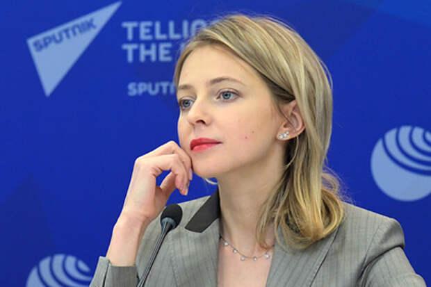 Поклонская упрекнула Зеленского за «красивые слова» о Донбассе