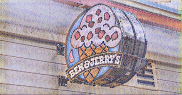 Бен Джерри запускает новый вкус мороженого в поддержку закона об общественной безопасности