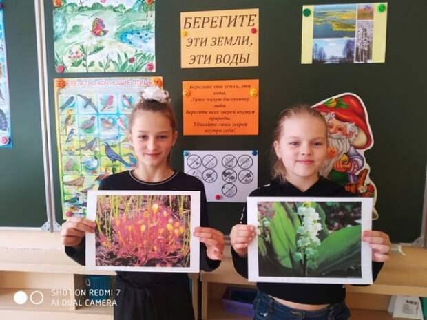 В рамках шестого школьного дня прошел День Земли под девизом ´Экология - Безопасность - Жизнь´.