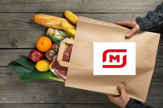 """""""Магнит"""" запустил собственную доставку из гипермаркетов"""