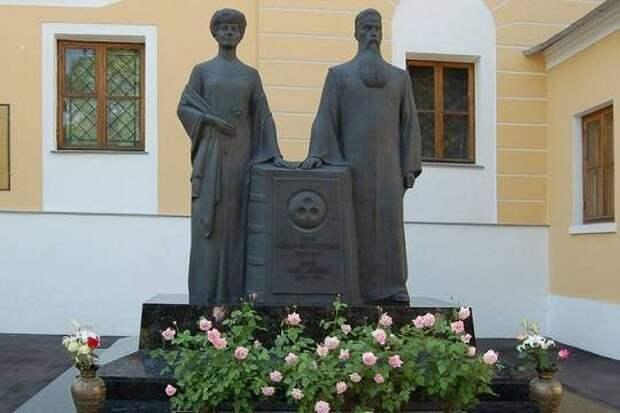 Мемориал Рерихов