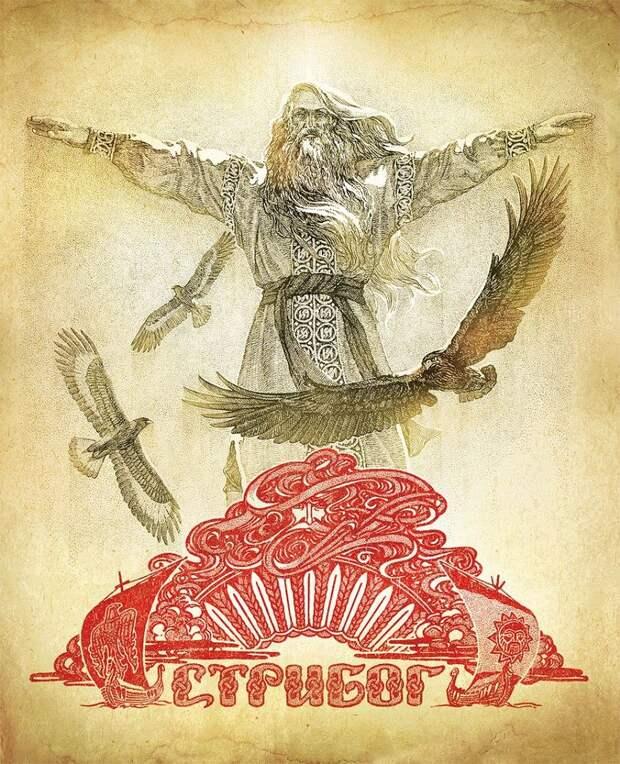 Русский Дух 21 века. Оживающая сказка художника Максима Кулешова, фото № 2