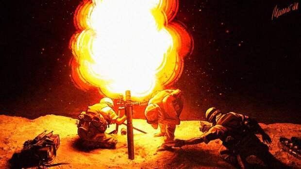 ВСУ нанесли минометный удар по населенному пункту на юге ДНР